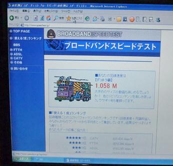 1-3G net3