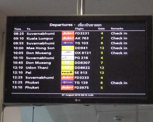 2-Air Asia