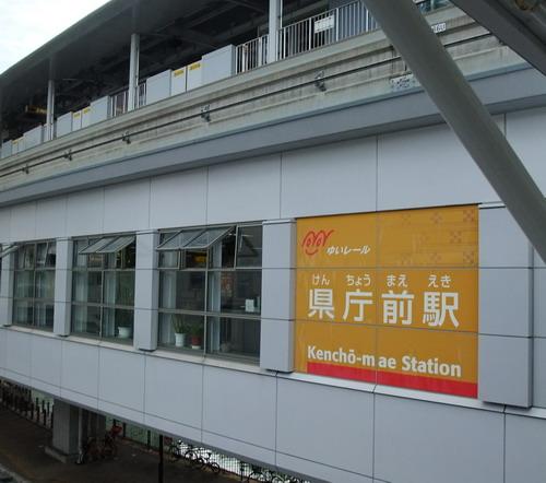 2-okinawa 03