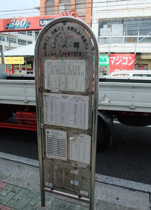 3-okinawa 05