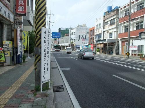 3-okinawa 06