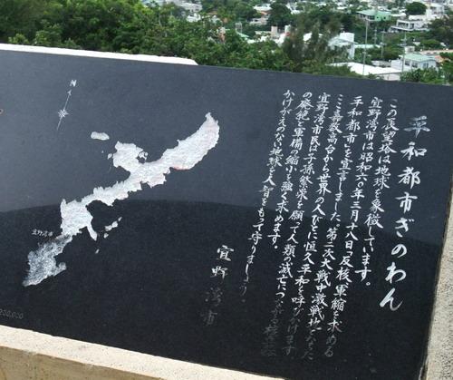 4-okinawa 05