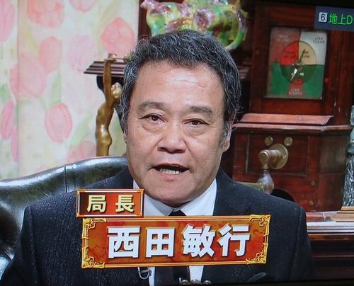 1-Osaka TV