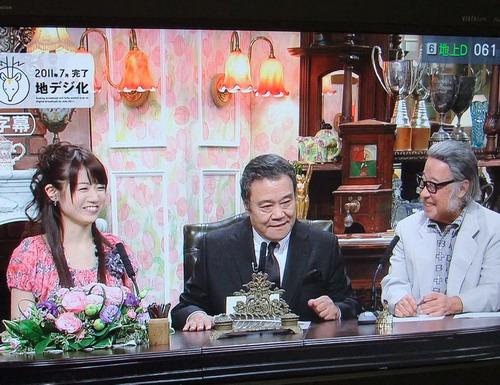 1-Osaka TV2