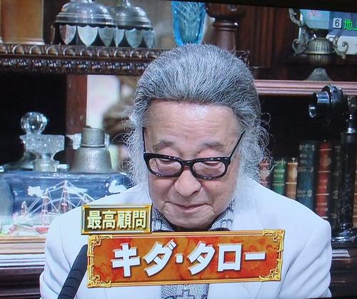 1-Osaka TV33