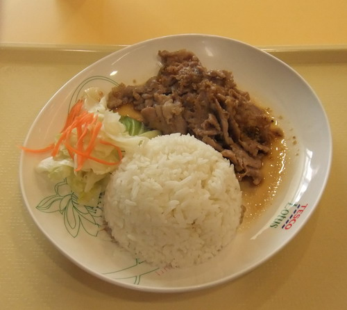 2--Udon 03