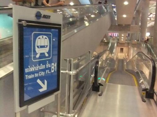 1-Train 01