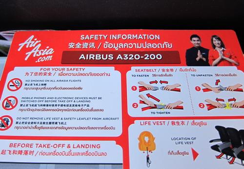 1-Air asia (CNX-BKK) 07