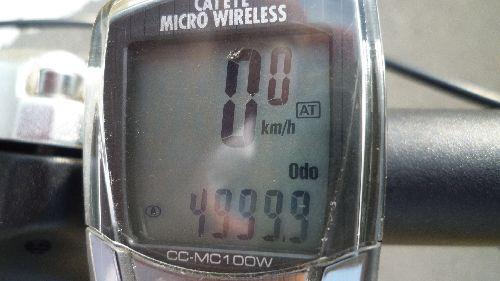 P1020538 - コピー
