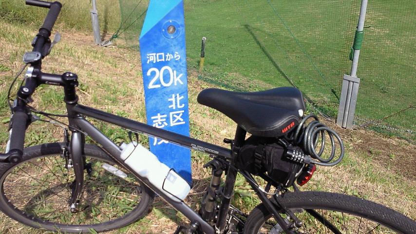 201010161156000.jpg