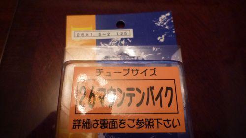 P1020118.jpg