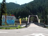 高賀橋01