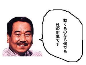 haruo.jpg