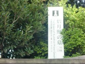 鹿児島112(縮小済)
