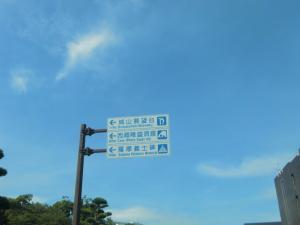 鹿児島94(縮小済)
