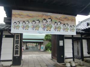 鹿児島4(縮小済)