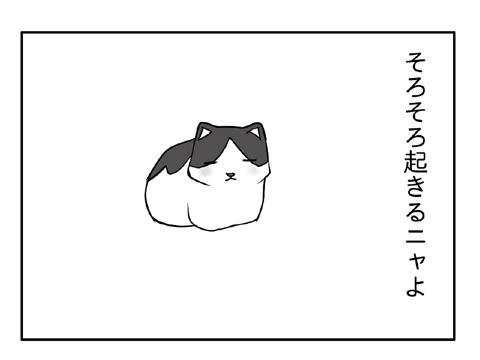 2011 03 04