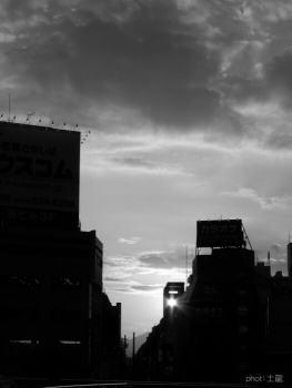 東京 西の空