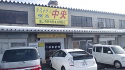 NEC_1264.jpg
