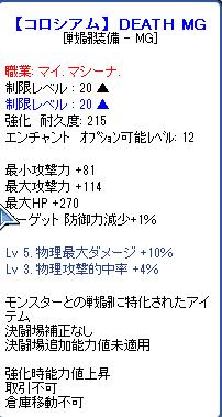 SPSCF0017.png