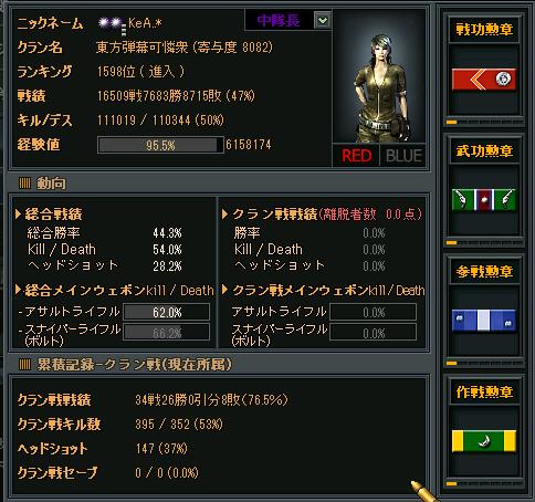 ScreenShot_54.png