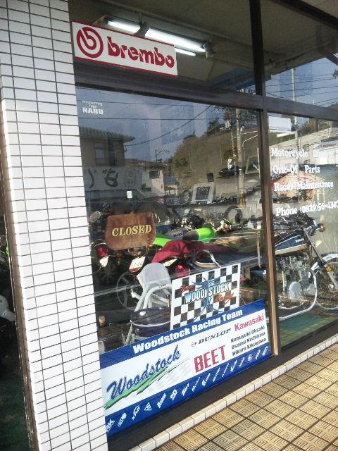 ウッドストック 大掃除 カワサキ ビート バイク 車