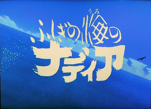 NHK アニメ