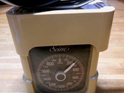 アリアンテ重量測定