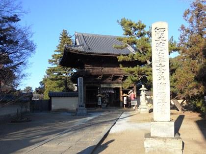 国宝鶴林寺入口