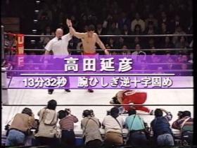 Uインター最終戦は高田が勝利
