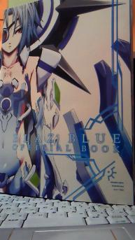 BLAZBLUE OFFICIAL BOOK