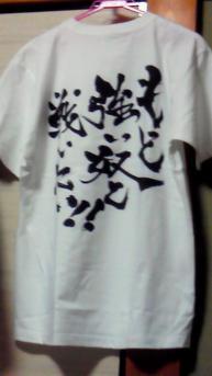 『ベン・トー』コラボTシャツ