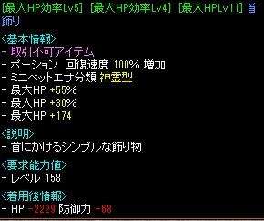 THP.jpg