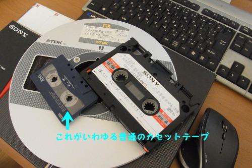20141129_04.jpg