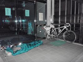 0102-1 宮崎市役所