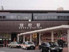4 別府駅