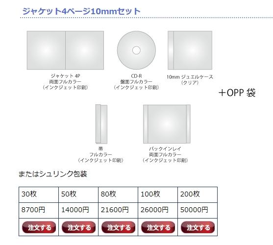 Baidu IME_2012-7-27_23-11-58