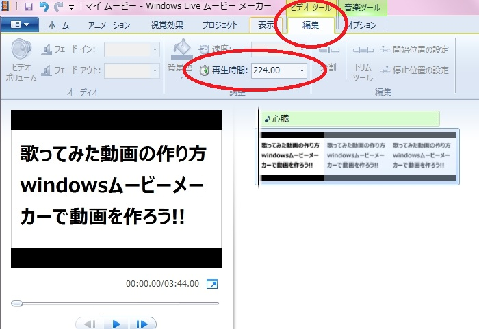 Baidu IME_2012-10-18_19-45-36