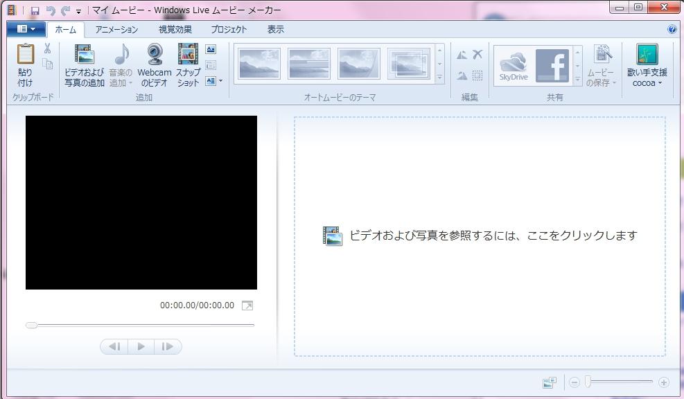 Baidu IME_2012-10-18_20-56-54