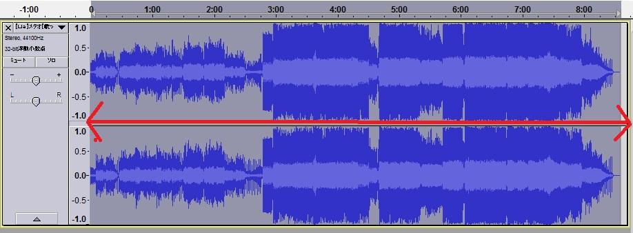 Audacity録音方法