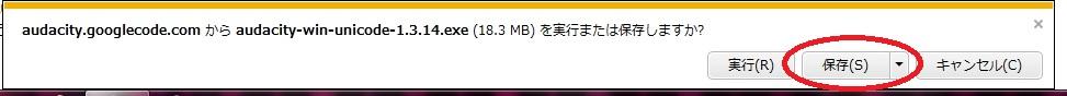 Audacityダウンロード