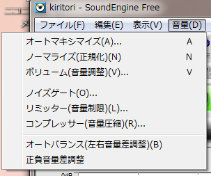 SoundEngineFree MIX border=
