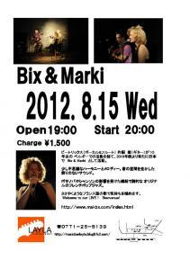 Bix& Marki