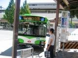 ケーブル乗り場行きバス