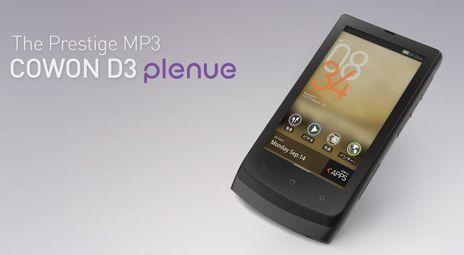 COWON D3 plenue アンドロイド採用デジタルオーディオプレイヤー