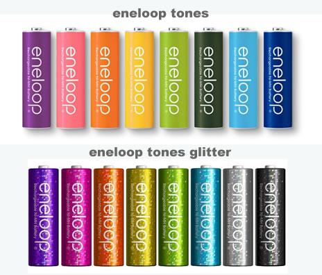eneloop tones eneloop tones glitter エネループトーンズグリッター カラータイプ