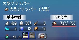 20100614_01.jpg