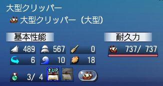 20100614_03.jpg
