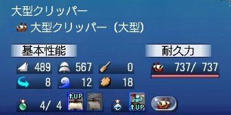 20100615_01.jpg