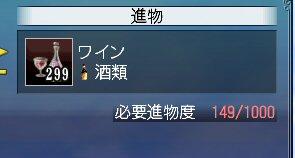 20100616_02.jpg